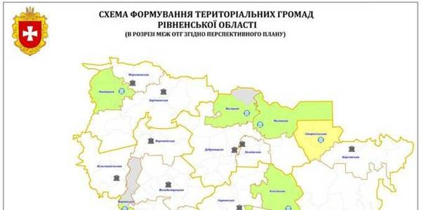 34 amalgamated hromadas already formed in Rivne Oblast