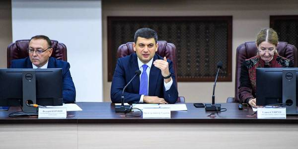 Volodymyr Groysman: We are changing the philosophy of work of the healthcare sector and provide incentives for doctors to improve performance
