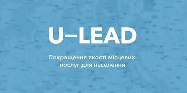 U-LEAD launching a call to participate in a new initiative to improve local mobility services