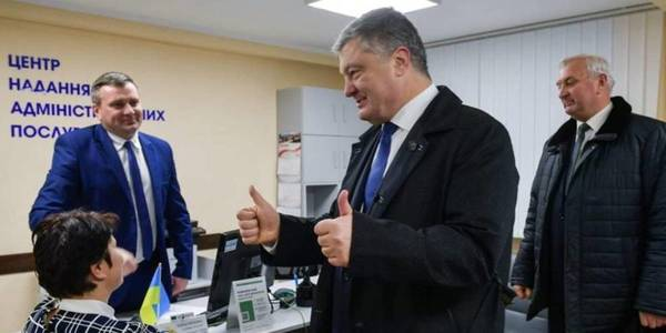 Petro Poroshenko visited ASC of Kiptivska AH