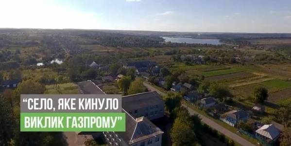 Story on how Vesele village became the first energy independent hromada in Ukraine