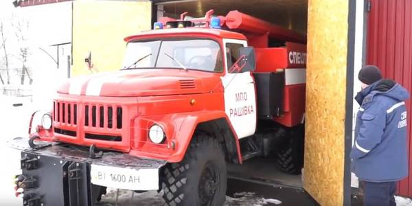 Volunteer Fire Brigades: Success story of Hadyach Rayon in Poltava Oblast