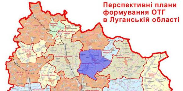 MinRegion developed perspective plan for AHs' formation on temporarily occupied territories of Luhansk Oblast