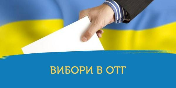 Elections in Cherkaska AH to take place on 3 March