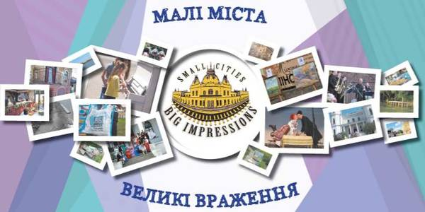 "8 cultural projects of hromadas in ""Small Cities – Great Impressions"" publication"