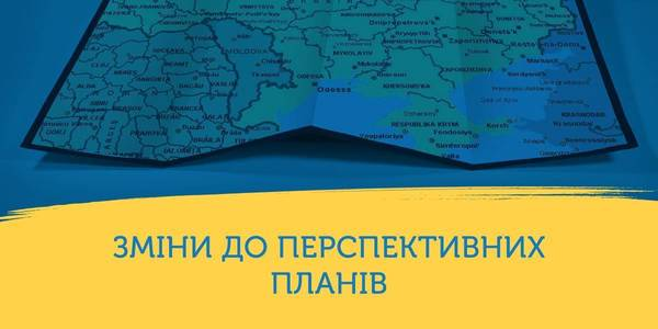 Government approved changes to perspective plan for the formation of Zaporizhzhia Oblast's hromadas