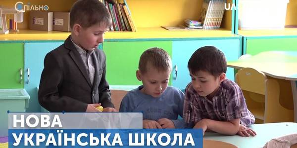 New Ukrainian School in AH: three stories from hromadas