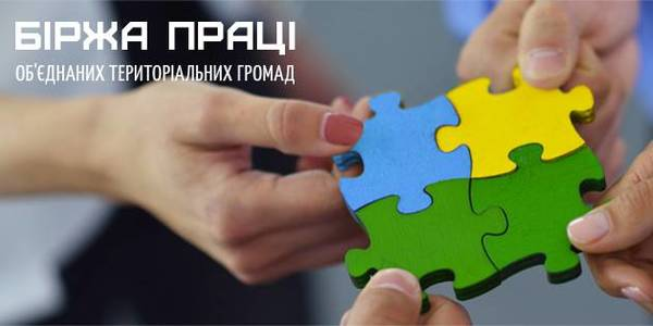 ANNOUNCEMENT! Presentation of AH Labour Market Internet Platform to be held on 28 February in Kyiv