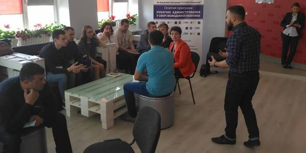 "20 representatives of AHs participate in ""School for Youth Leaders in Hromadas"""