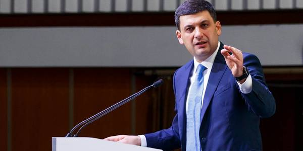 Decentralisation consolidated country, - Volodymyr Groysman in Kharkiv