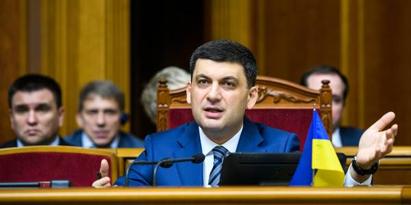 We have provided sufficient resources to regions and demand to invest more in modernisation of housing and communal services sector, - Volodymyr Groysman
