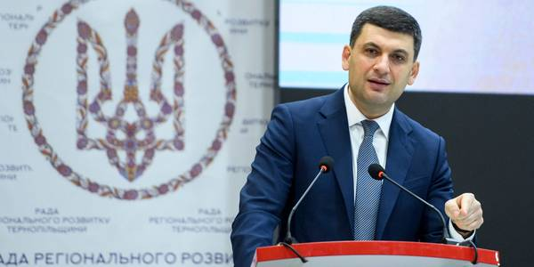 Decentralisation is tool for achieving high living standards instead of being goal in itself, - Volodymyr Groysman
