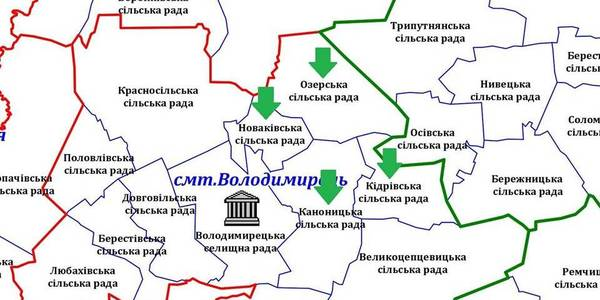 One more hromada – Kanonytska AH – is being formed in Rivne Oblast