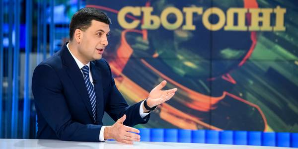 The idea of ​​decentralisation is not only to transfer money to hromadas, but also to give tools so that they can earn themselves, - Volodymyr Groysman