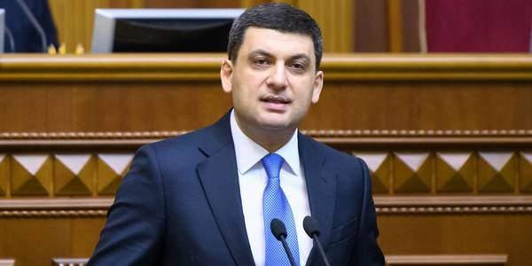 Opportunities of decentralisation allow local authorities to further support families in utility payment issues, - Volodymyr Groysman
