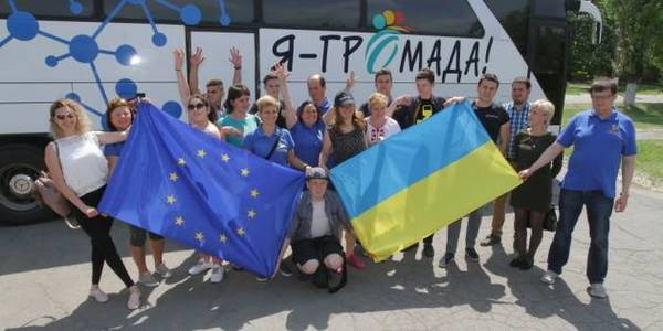"""I Am Hromada!"" information campaign visited Dnipropetrovsk Oblast on the Europe Day"