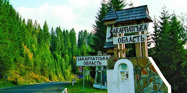 Draft Perspective Plan for formation of hromadas' territories appeared in Zakarpattia Oblast