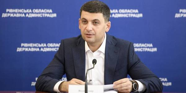 Decentralisation is entering a new stage, reform may not be wrapped up, - Groysman