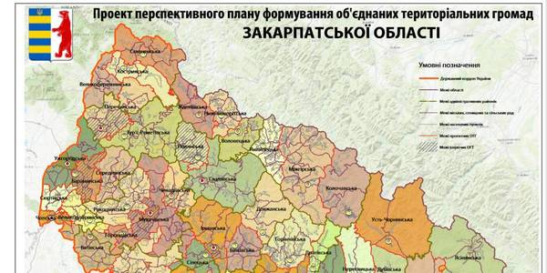 Zakarpattia Oblast State Administration submitted Perspective Plan for Oblast Council's consideration