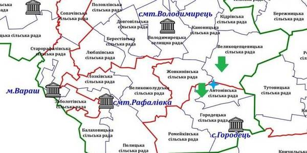 38 AHs: Amalgamation Process is underway in Rivne Oblast