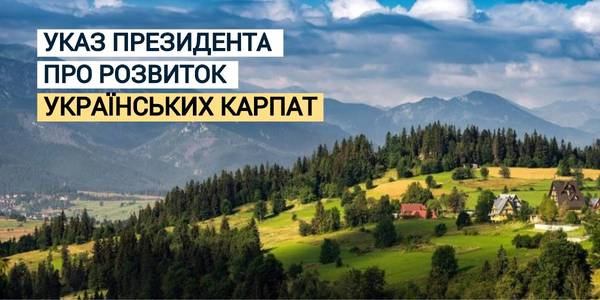 President of Ukraine issues decree to boost development of Ukrainian Carpathians