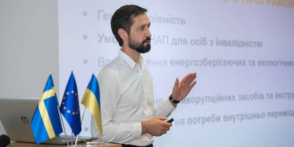 Five strategic directions of administrative services reform must move in a balanced way - Viktor Tymoshchuk, U-LEAD with Europe expert