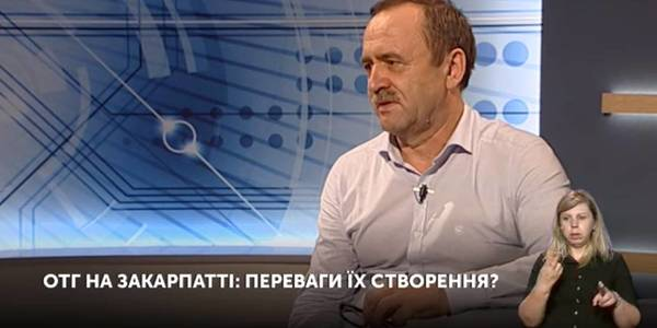 Vyacheslav Nehoda told about prospects of new hromadas and rayons' formation in Zakarpattia Oblast and beyond (video)