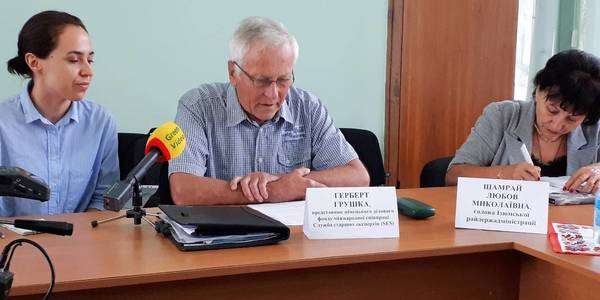 Two Kharkiv Oblast AHs engaged German experts in territory development