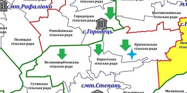 Hot decentralisation summer in Rivne Oblast continues – Krychilska AH formed