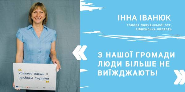 """People are no longer leaving our hromada,"" head of Povchanska AH"