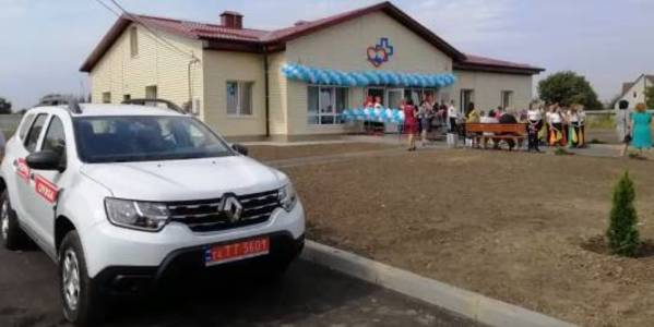 New outpatient clinic opened in Malynivska AH
