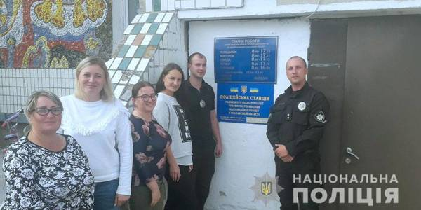 Seventh police station in AH opened in Poltava Oblast