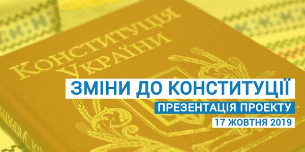 Draft amendments to the Constitution to be presented on 17 October