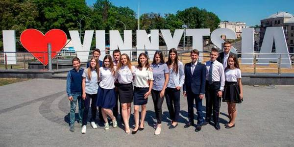 Vinnytsia has become one of the most child friendly cities in the world