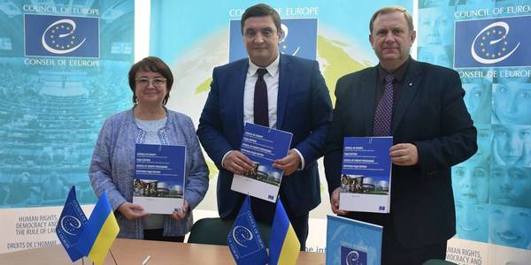 Human resources management: Memorandum of Co-operation signed with the Association of Amalgamated Communities and Khmelnytsky Regional Training Centre