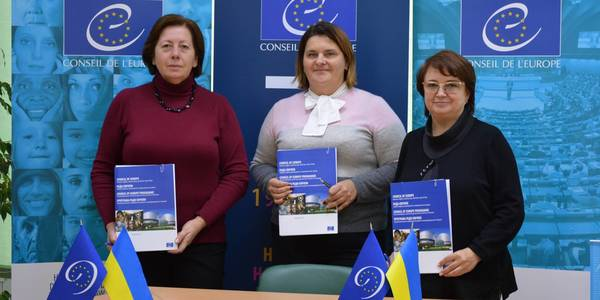 Human resources management: Memorandum of Co-operation signed with the Association of Amalgamated Communities and Volyn Regional Training Centre