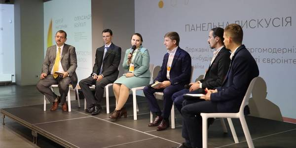 How to establish energy-efficient administrative building in Ukrainian hromada: manual presented in Kyiv