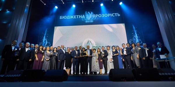2019 Crystal of the Year Award: hromadas with most transparent budgets