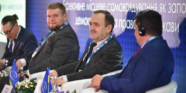 Does Ukraine have 70 years to change an inefficient administrative and territorial structure? Discussions at Kramatorsk Forum