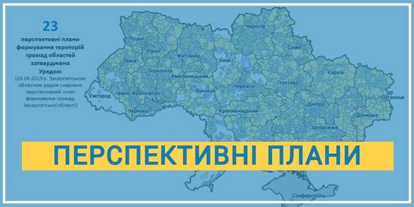 Government introduced changes to perspective plans of Ivano-Frankivsk and Zhytomyr Oblasts