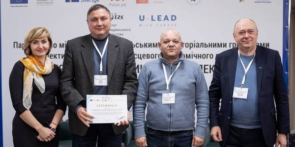 Apple Agglomeration of Khotyn Rayon hromadas win in All-Ukrainian Project Competition on Hromadas' Cooperation