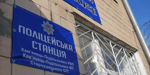 A new police station appeared in Khmelnytskyi Oblast