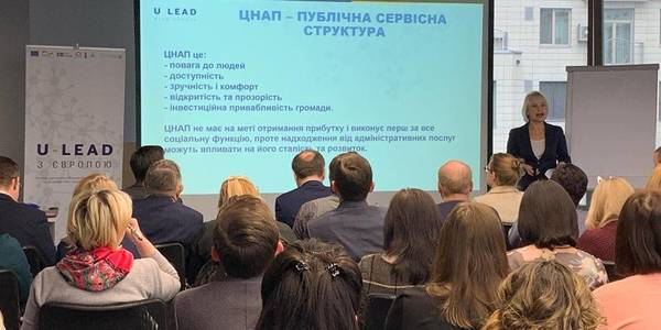 Financial sufficiency of ASC and the cost of administrative services: discussion between the representatives of hromadas and the expert community has started