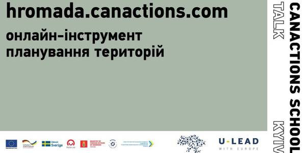 Announcement: 20.02.20; 19:00 – a presentation of the on-line tool for spatial territory planning from CANactions School, Kyiv