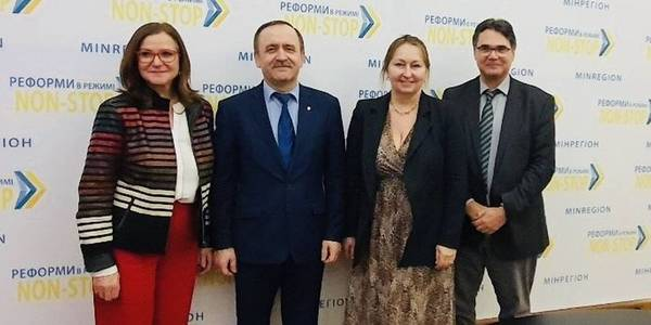 The monitoring mission of the Congress of Local and Regional Authorities of the Council of Europe is working in Ukraine. A meeting has been held at the MinRegion
