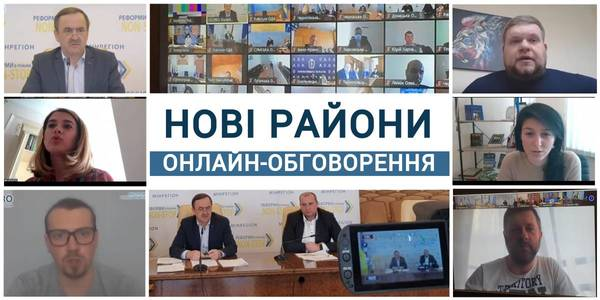 Not later than in April a bill on the administrative and territorial structure of sub-regional level will be prepared. MinRegion and the line Committee have conducted a videoconference.