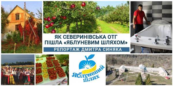 "Vitamins for hromada development. How Severynivka AH has set off along ""the Apple Way"" and what it has resulted in"