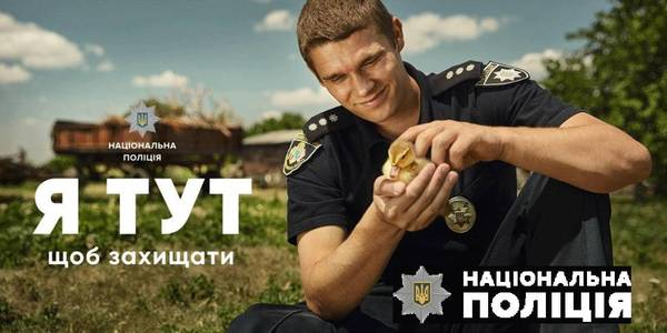 The Hromada Police Officer project is beginning in the Mykolaiv region