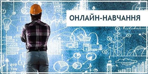 Online-webinars on municipal energy management in hromadas