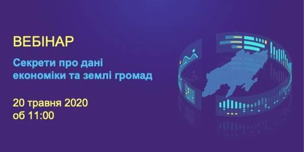 Secrets of the Economy Data and Hromada Lands – announcement of the webinar